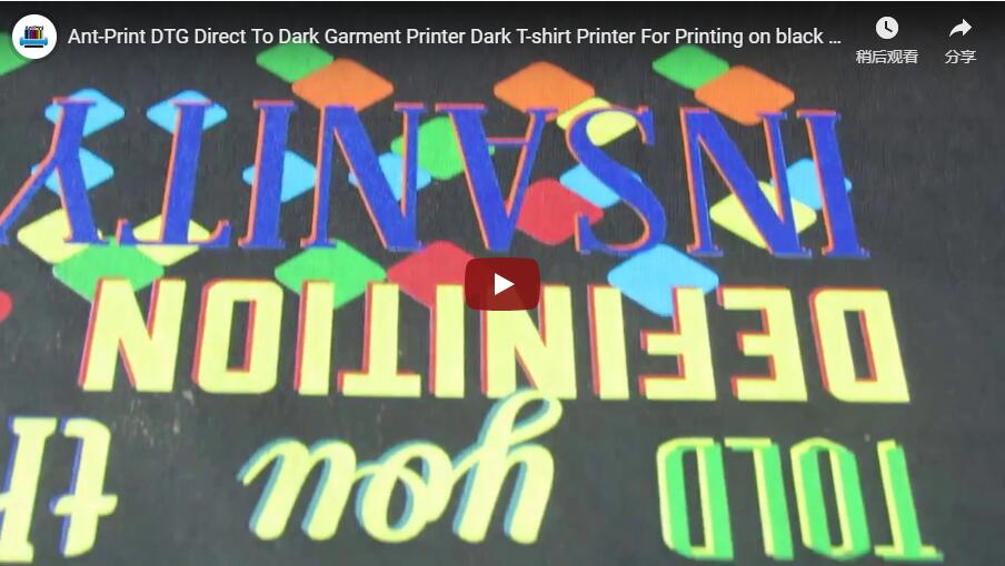 garment printer for dark t shirt